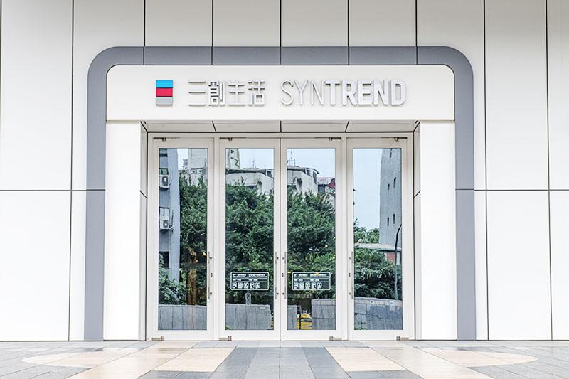 Syntrend Creative Park, Taipei, Taiwan