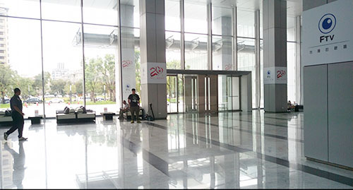 Formosa Television Media Center, New Taipei, Taiwan