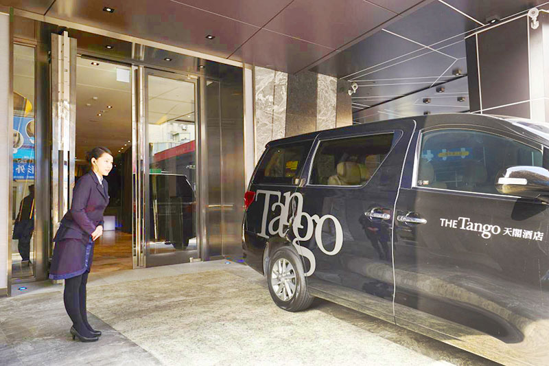 The Tango Hotel, Taichung, Taiwan