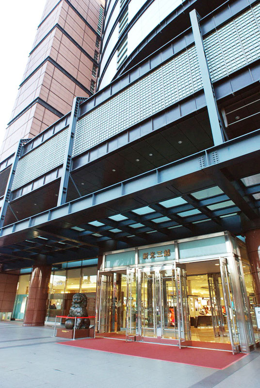Shin Kong Mitsukoshi Department Store, Taichung, Taiwan