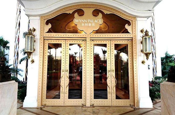 Wynn Palace, Macau, China