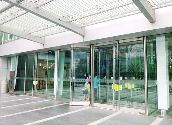 China Life Insurance Building- Beijing Financial Street, Beijing , China