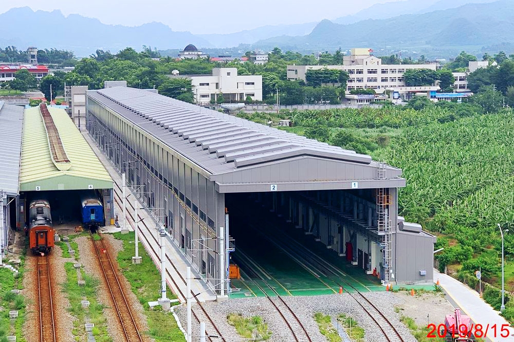Taitung Maintenance Station, South-Link Line Railway, Taitung City